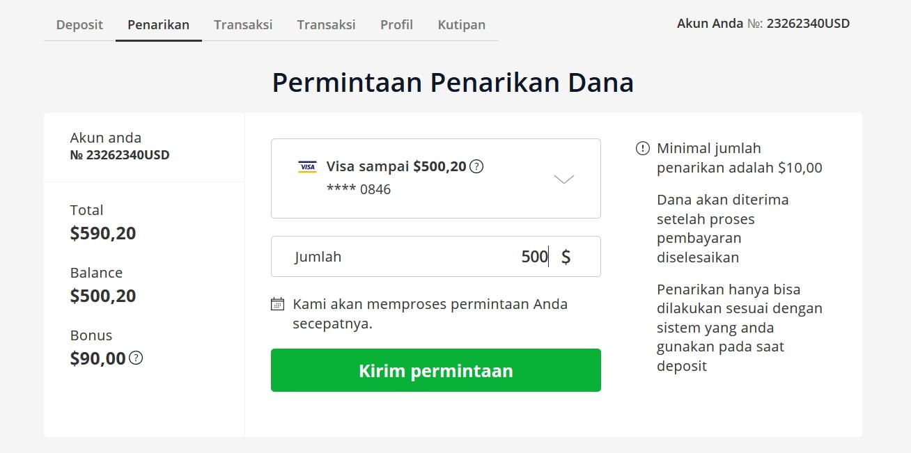 Pilih akun Visa/Mastercard yang ingin Anda tarik uangnya