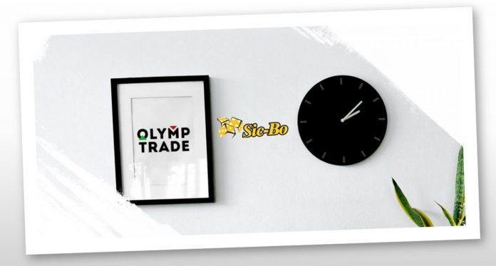 Cara melakukan trade di Olymp Trade menggunakan metode taruhan – strategy yang tidak memerlukan banyak kesabaran